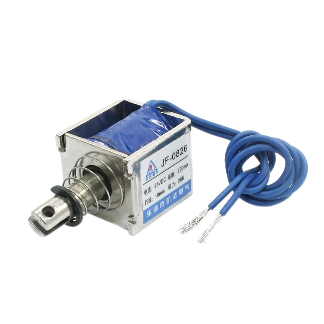 UXCELL Dc24v 20N Force 10Mm Actuator Plunger Return Linear Motion Open Frame Pull Solenoid Electromagnet