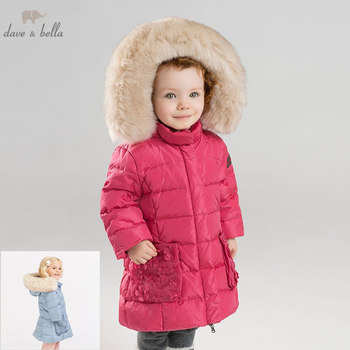 DB8578 dave bella winter baby girls down jacket children white duck down padded coat kids hooded outerwear with big fur