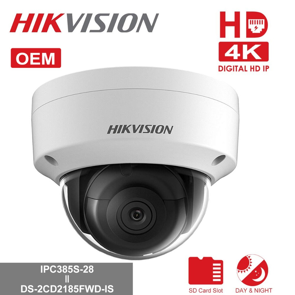 Hikvision OEM POE IP Camera IPC185S-28 = DS-2CD2185FWD-IS 8MP Network CCTV  Camera H 265 CCTV Security POE WDR SD Card Slot