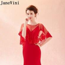 Элегантная красная женская вечерняя накидка jaevini болеро шерстяной