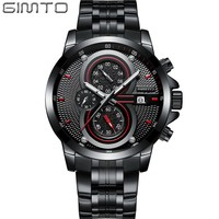 2018 New Gimto Hot Quartz Men Watch Stainless Steel Military Army Fashion Sports Luxury Brand Waterproof