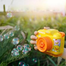 цена на Outdoor Music Bubble Maker Toy Cute Automatic Camera Shape Bubble Machine Wedding Bubble Toy Children Christmas Gift