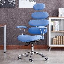 Новые модные простой современный творческий офисное кресло бытовой сетки для отдыха подъема компьютерных игр эргономичный стул мягкий стул