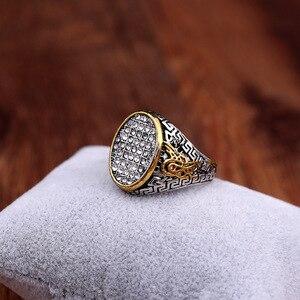 Image 1 - تصميم جديد Vintage العرقية العتيقة مسلم إصبع عرض كبير سبيكة فضية اللون الرجال خاتم الإسلام