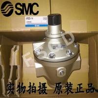 SMC большой поток с вентилем уменьшающим AR925 20 AR925 20G AR935 20 AR935 20G AR825 14 AR825 14G AR825 12 AR825 12G серия AR