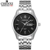 CHENXI Men Fashion Brand Watches Stainless Steel Boys Wristwatch Analog Quartz Dress Man Fashions Clock Men