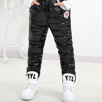 2016 Winter Children Down Pants Baby Boys Girls Outerwear Thicken PU Waterproof White Duck Down Pant