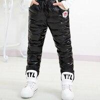 2016 Winter Children Down Pants Baby Boys Girls Outerwear Thicken PU Waterproof White Duck Down Pant
