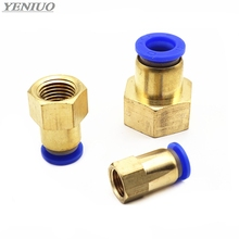 PCF OD Hose Tube 4MM-12MM Pneumatic Connector 1/8 1/4 3/8 1/2BSP Female thread Push In Fitting for Air Pipe joint