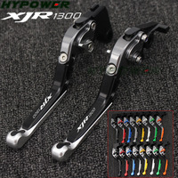 Motorcycle Adjustable Folding Extendable Brake Clutch Lever For YAMAHA XJR 1300 XJR1300 1995 2003 1996 1997 1998 1999 2000 2001