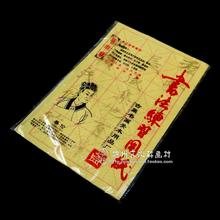 купить 55 Sheets Chinese Practise Calligraphy Paper Xuan Paper Bamboo Rice Paper 15 Compartments 7*6.7cm Chinese Painting Mao Bianzhi дешево