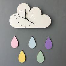 Настенные часы в виде облака и капли дождя 28 х16 см