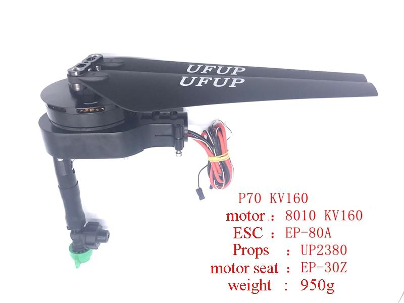 1Set Eaglepower P70 Plant Agriculture UAV Drone Power Assembly EP 80A ESC+8010 KV160 Motor+UP2380 Props+Motor Seat+LED Light