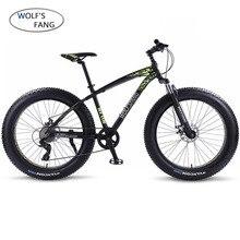 الدراجات الجبلية fang من wolf دراجة bmx ذات 8 سرعات دراجة سميكة دراجة الطريق الجبلية 26*4.0 دراجات الثلج شحن مجاني