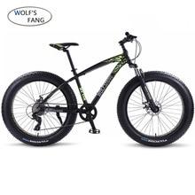 wolfs fang Bicycle Mountain Bike bmx 8 speed Bikes Fat bike mtb road  bikes 26*4.0 Snow Bicycles free shipping