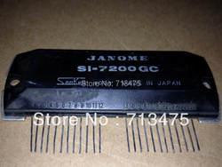 SI-7200GC
