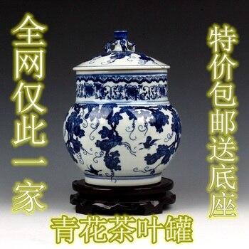 Ceramics blue and white porcelain storage jar lid blue and white porcelain jar