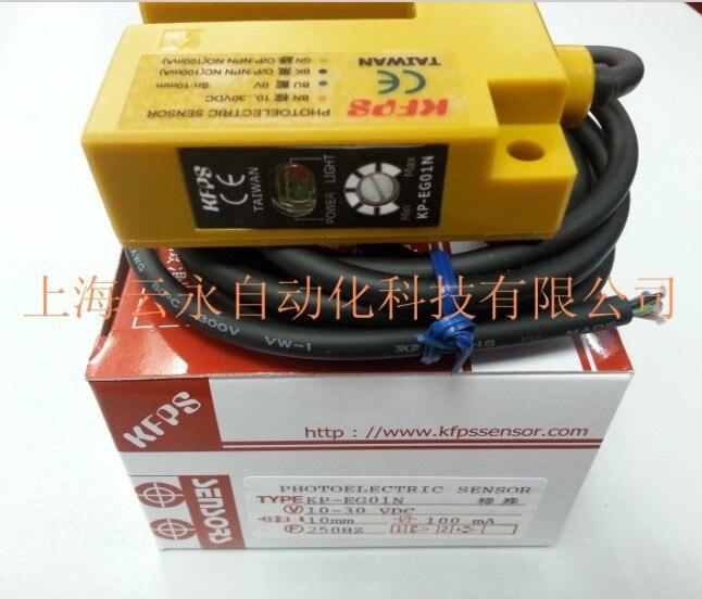 цена на new original KP-EG01N Taiwan kai fang KFPS photoelectric sensor