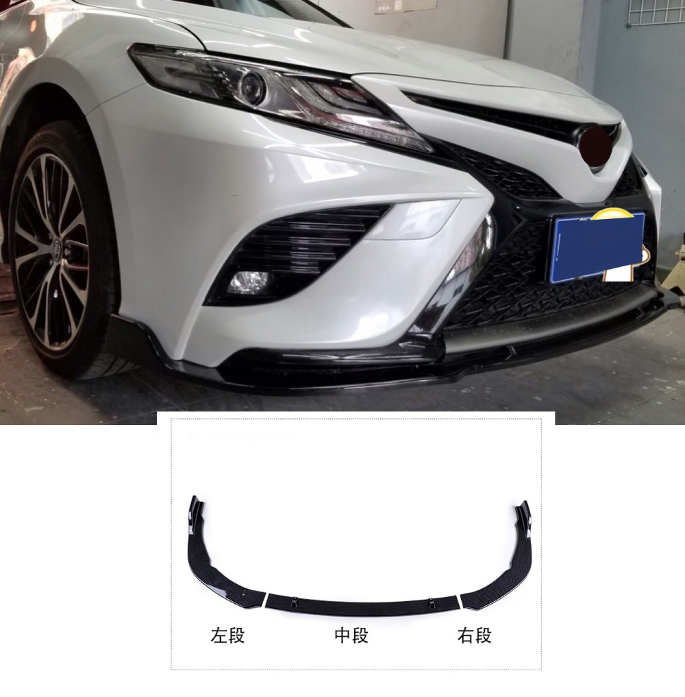 Fit For Toyota Camry SE XSE 2018 Gloss Black Carbon Fiber ABS Front Bumper Lip Cover