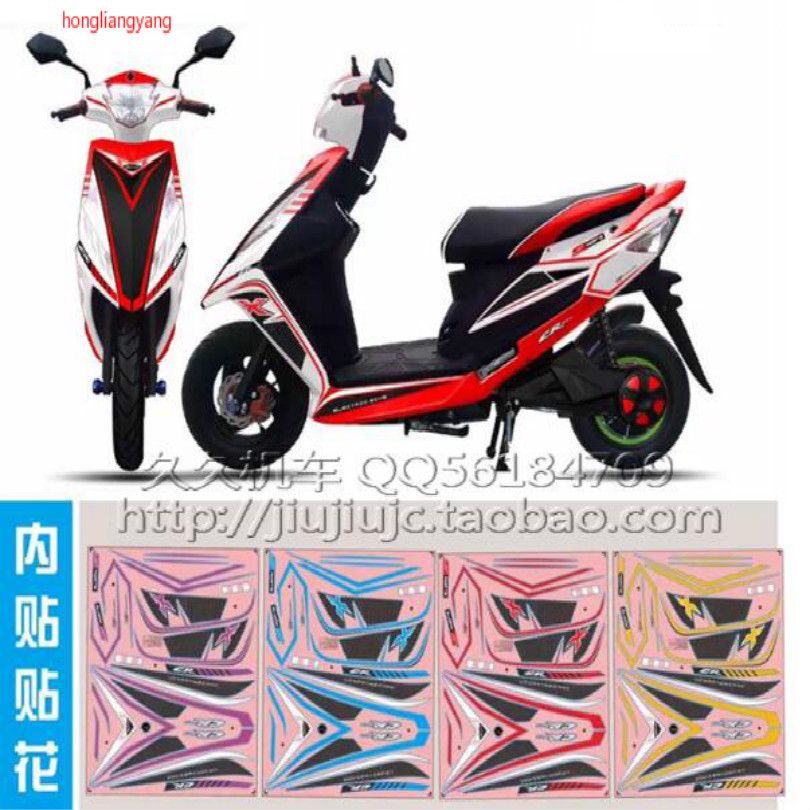 motocross motorcycle sticker moto motorbike scooter stickers waterproof film free shipping