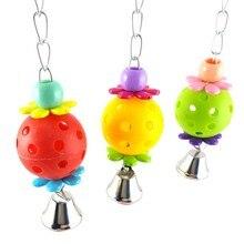 Красочные попугай игрушки для домашних птиц укусы подъем жевательная игрушка для попугаев волнистые продукты с подвеской качающийся колокол домашнее животное птица игрушки принадлежности