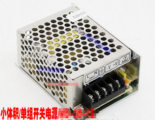 Caixa de metal do tipo DC 24 Volt 1.5 Amp 36 watt transformador AC/DC 24 v 1.5a 36 w Comutação transformador de Alimentação industrial