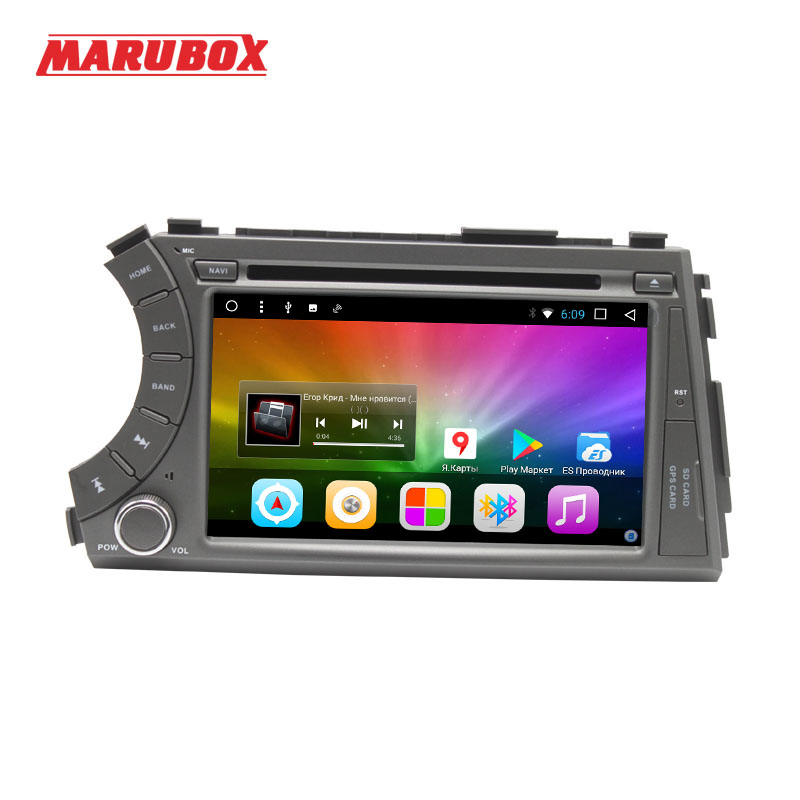 MARUBOX 7A606DT3 2 Din Android 7 1 Car Stereo For Ssangyong Kyron Actyon 2005 2015 7