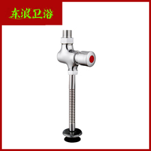 Free shipping Solid brass delay urine valve with polished chrome hand control urine flushing