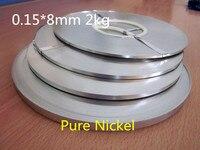Высокое качество! Чистый nichel 99.96% батарея чистый никелевая полоса ячейки разъем батарея Чистый Никель пластины 0,15 * мм 8 мм 2,0 кг