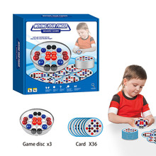 Moving your finger board game 1-4 Players Family Game For Children With Parents   Funny Puzzle Game for Gift