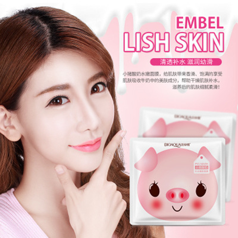 Bioaqua Yogurt Piggy Face Mask Skin Care Anti Aging Moisturizing Oil Control Whitening Korean Mask #2