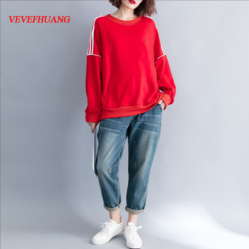 VEVEFHUANG Spring Autumn New Women's Casual Loose Hoodie Female O-Neck Long Sleeves Striped Sweatshirts Pullovers Plus Size