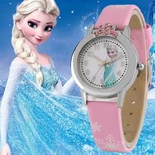 Watch for Kids Children Animated Film Princess Girls