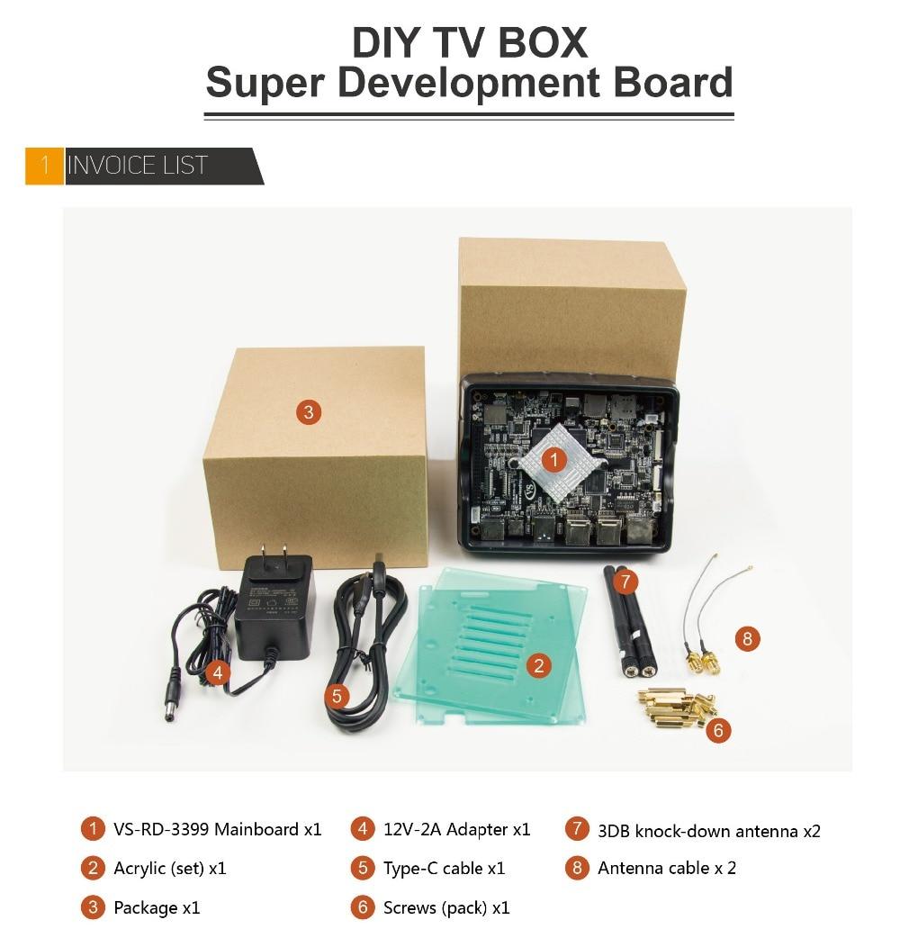 Rk3399-diy-tv-box-02-En-01(2)_01