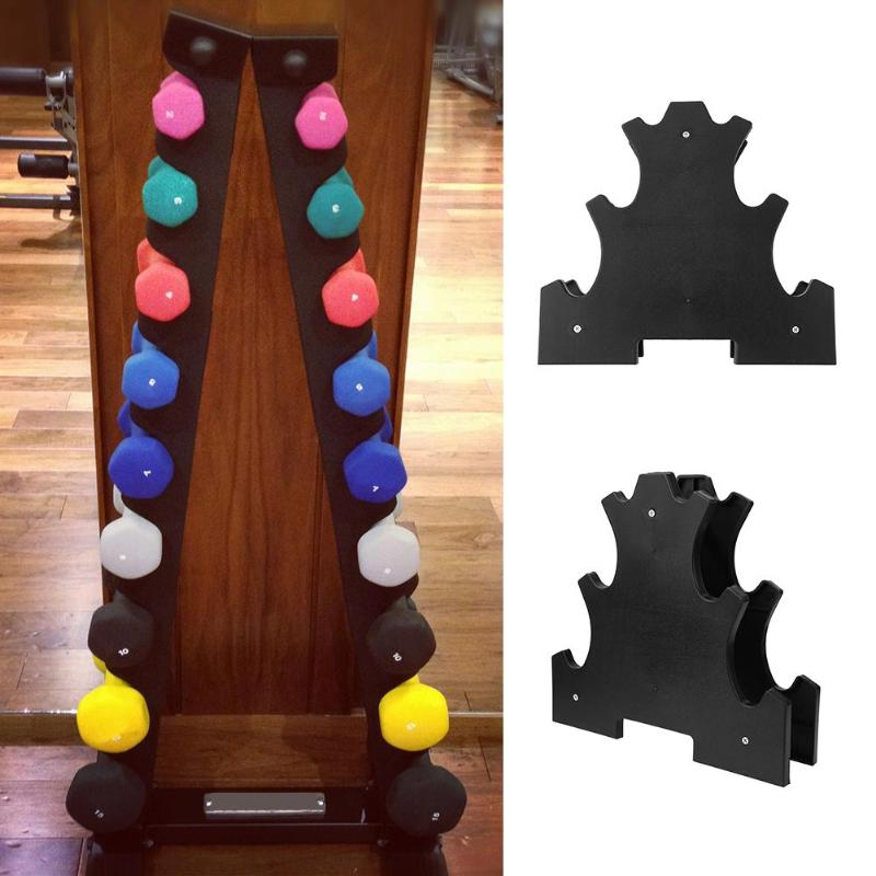 1pcs Dumbbells Rack Fitness Weight Household Storage Fixed Combination Dumbbell Holder Gym Sport Exercise Accessories