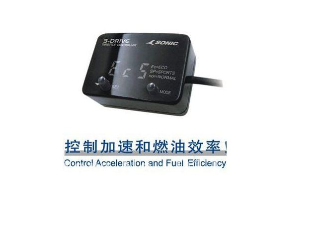 Wind Booster /Potent Booster/Electronic throttle controller MG 3