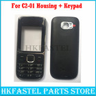 For Nokia c2-01 New ...