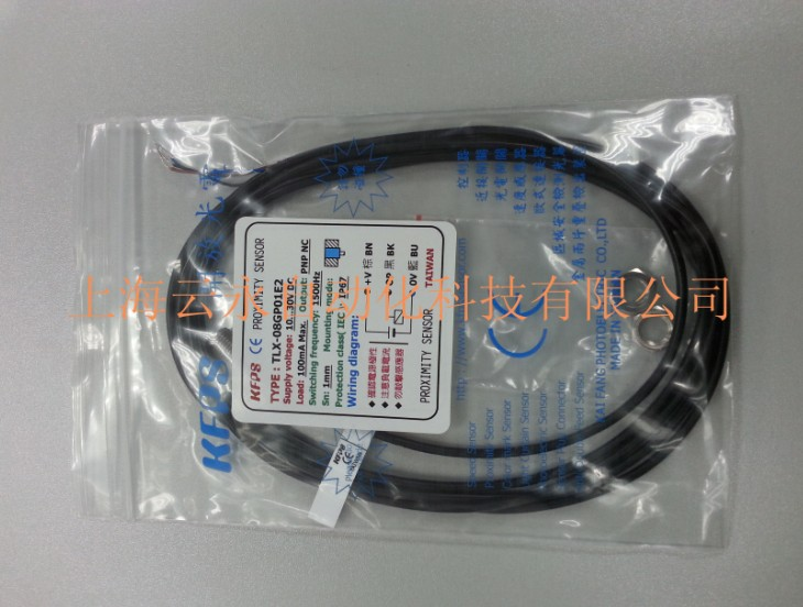 NEW  ORIGINAL TLX-08GP01E2 Taiwan kai fang KFPS twice from proximity switch turck proximity switch bi2 g12sk an6x