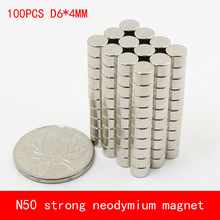 wholesale 50PCS D6*4mm cylinder N50 Strong magnetic force rare earth Neodymium magnet diameter 6X4MM 50pcs pack dia 12 4mm hole 3mm strong neodymium magnet round n50