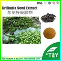 Pure Griffonia simplicifolia экстракт семян 5-HTP оптовая/5-гидрокси Триптофан порошок/5-HydroxyTryptophan 400 г