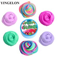 YINGELON DIY Fluffy Foam Slime Easter Light Soft Clay Cloud Craft Antistress Kids Toys for Children Stress Relief 12 Colors