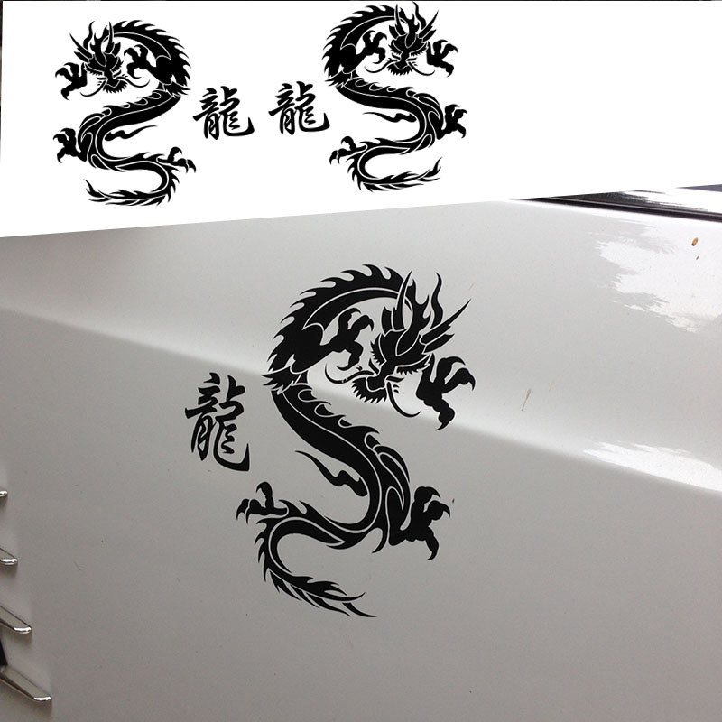 1 pair Dragon decoration die cut totem car stickers and decals,auto hood tail side door decor vinyl,car styling accessories chris wormell george and the dragon