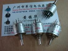 Band switch 2 knives 6-speed MR-2-6-1 150MA @ 125VAC