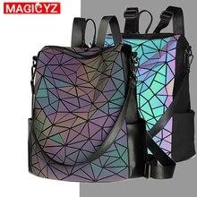 Aydınlık büyük kadın sırt çantası kadın pullu seyahat çantası okul genç kızlar için sırt çantası holografik sırt çantası kese dos mochila