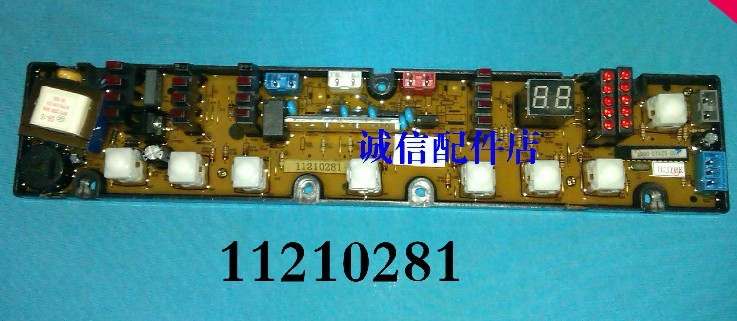 Free shipping 100%tested for AUX washing machine board control board XQB70-8567 cj11210281 motherboard on sale free shipping 100%tested for mitsubishi washing machine board ncxq qs07 2j n qs07 2 control board on sale