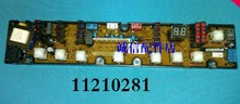 Free shipping 100%tested for AUX washing machine board control board XQB70-8567 cj11210281 motherboard on sale