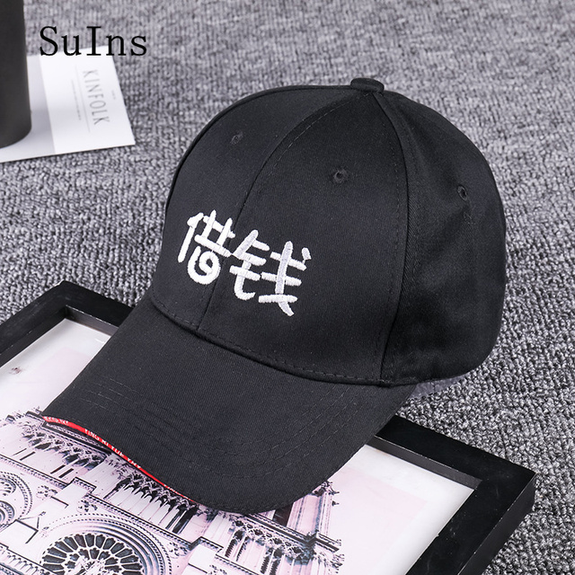 2018 New Stylish Chinese Character Men s Baseball Caps hockey tenis daddy  Hats Snapbacks bone casquette ny stranger things muts 26a5e46920f