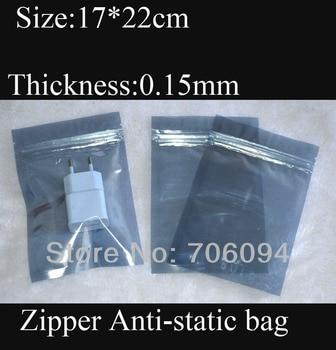 300PCS 17*22cm(6.69''*8.66'') Zipper Antistatic ESD Bag  Ziplock Anti-static plastic bag for packing Free shipping