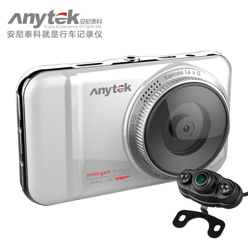 anytek a1h car font b dvr b font rearview mirror dual lens 1080P full hd font