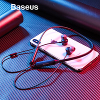 Baseus S15 Active Noise Control Bluetooth Earphone Wireless Sport Earphone, Born for Create a Quiet World Only Belongs To You Phone Earphones & Headphones